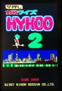 早押し対戦クイズ HYHOO 2