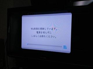 Wii起動