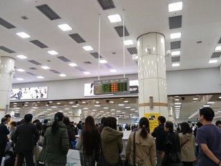 金浦国際空港到着