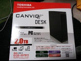 CANVIO 2TB