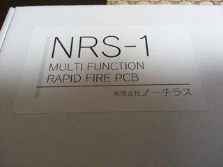 NRS-1届いた