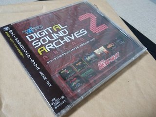 TAITO Digital Sound Archives 2