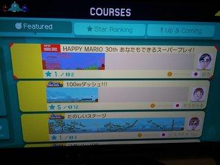 日本語が!