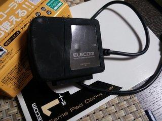 PS2-USB変換アダプタの表面が溶けてベタベタに
