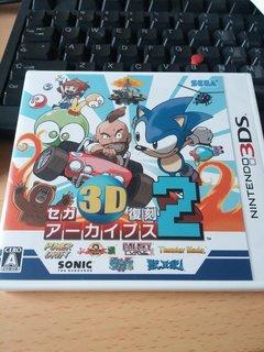 セガ3D復刻アーカイブス2