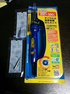 HAKKO FX600-02