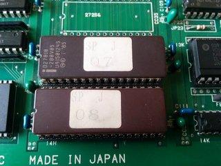 IntelのD27010が載っている