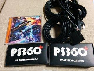 PS360+とか