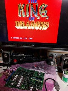 ザ・キング オブ ドラゴンズ