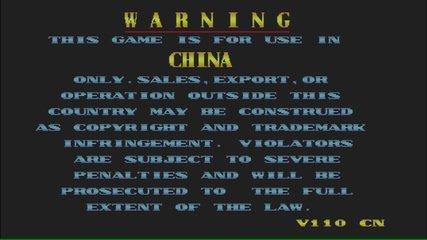 中国版で間違いはないはず