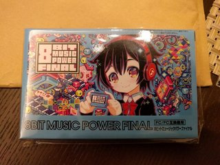 8bit Music Power Final到着