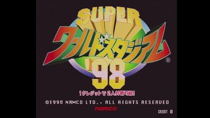 ワースタ '98 タイトル画面