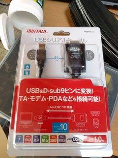 USBシリアルケーブル届いた