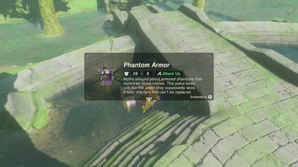 Phantom Armorゲット