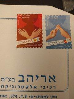 イスラエルからの郵便