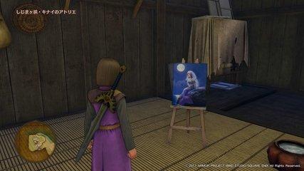 アトリエの絵は前のままだよな・・・