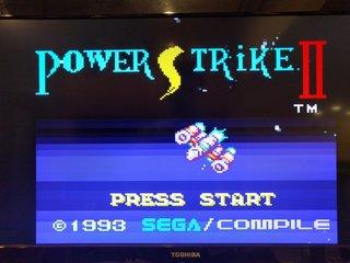 Power Strike IIとして認識・動作