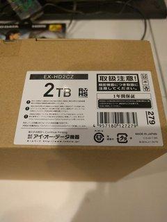 EX-HD2CZ