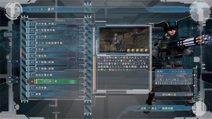ミッション52 Infernoクリア