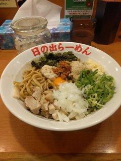 日の出らーめん ガッツ麺DX