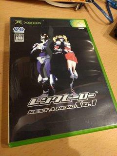 レンタヒーローNo.1 Xbox版