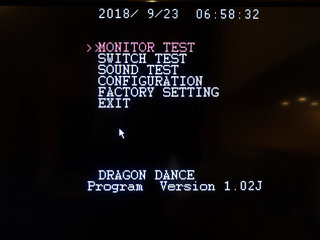 テストモード的なアプリ