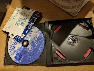 DISC2がなかった