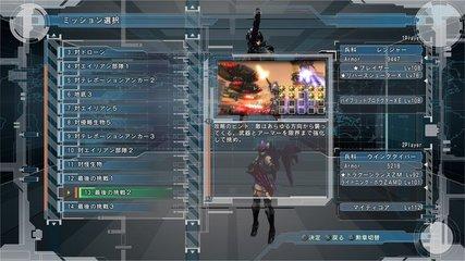 DLC2 ミッション13 INFクリア!