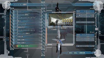 DLC2 ミッション14 INFクリア!
