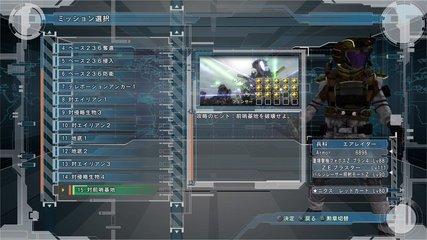 DLC1 エアレイダーでINF終了