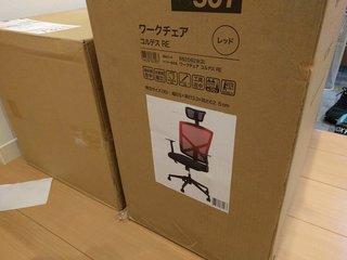 棚板と椅子到着