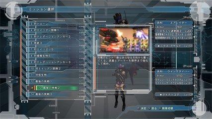 DLC2 ミッション13 INFクリア