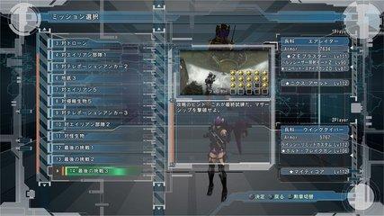 DLC2のINF全部終わり