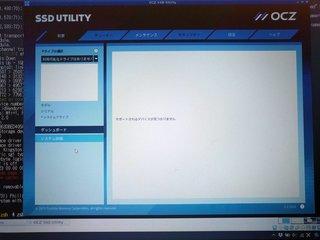 Fedora上で普通に起動することを確認