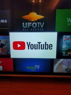 Fire TVにYouTubeのアプリ来てた