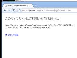 ニコニコ動画はログインできず(´・ω・`)