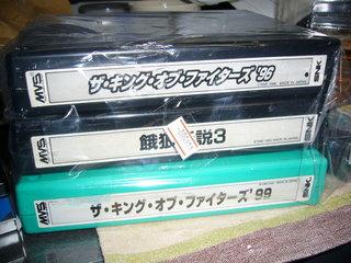 MVS 3本500円
