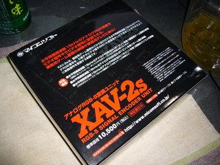 XAV-2s 外箱