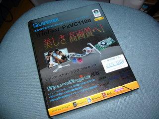 WinFast PxVC1100