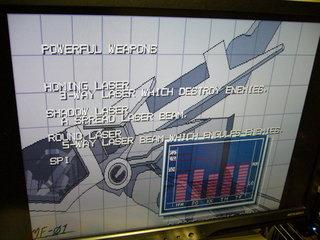XEXEX XAV-2sで映してみた