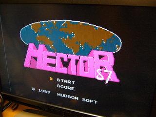 ヘクター'87