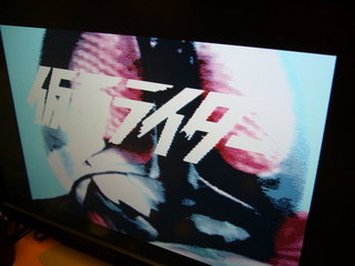 スーファミ版仮面ライダー