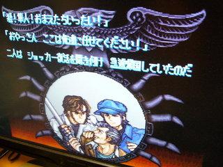 スーファミ版仮面ライダー デモ画面 その2