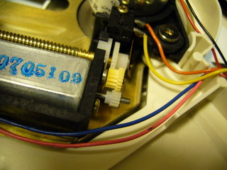 CD-ROM2のギア部分