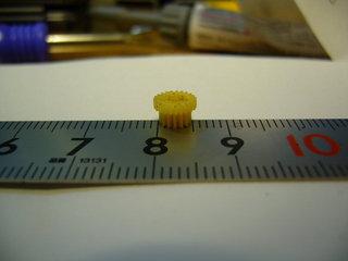 小さい方の歯先円直径