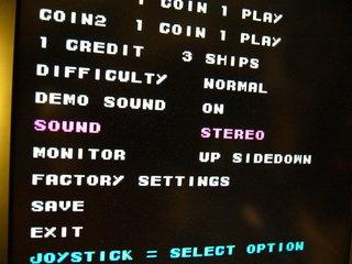 設定をステレオに変更
