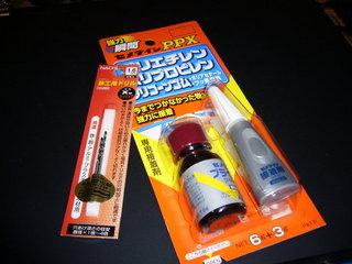 接着剤とドリルの刃