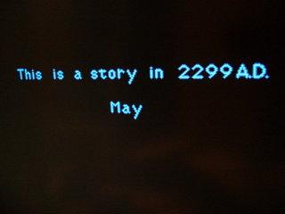 銀河お嬢様伝説ユナも起動