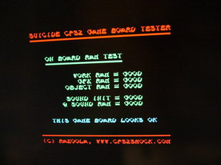 ヴァンパイアセイヴァー2のsuicidetesterのテスト画面