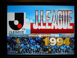 Jリーグ1994